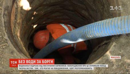 Боржників у Миколаєві відрізають од водопостачання