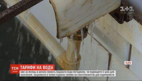В Україні воду будуть подавати погодинно або підвищать її ціну для населення