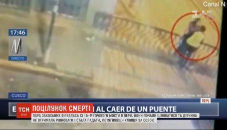 В Перу влюбленные потеряли равновесие и сорвались с 15-метрового моста