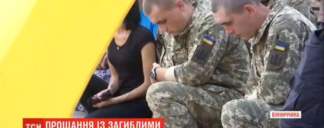 В Україні на колінах прощалися із загиблими під час обстрілу морпіхами