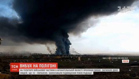 Двое человек погибли в результате взрыва на военном полигоне в России