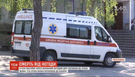 82-летняя пенсионерка погибла из-за оборванного непогодой провода в Ровенской области