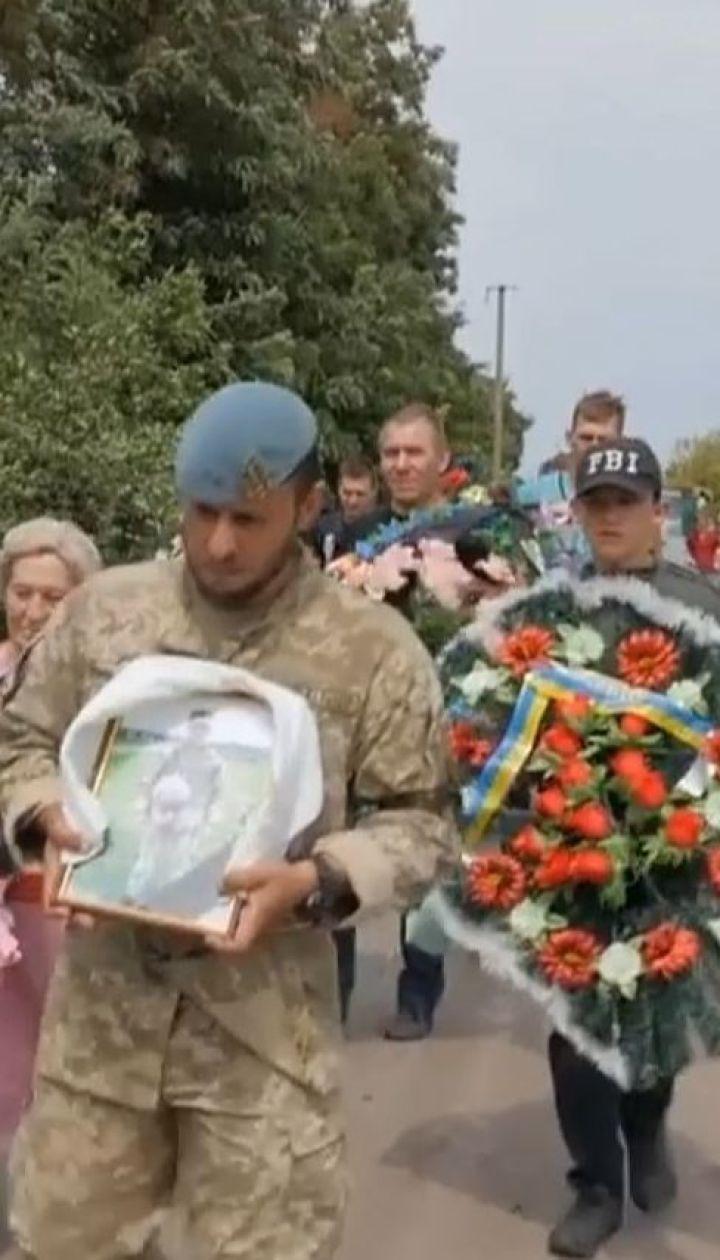 Украина прощается с четырьмя морпехами, которых боевики убили под Павлополем