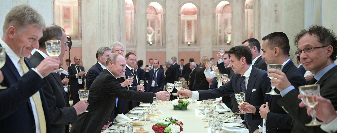 """Расследование против правящей партии Италии """"Лига Севера"""". Партийцы Сальвини тайно посещали Москву"""