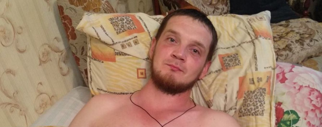 29-летний Вадим вынужден просит о помощи на спасение своей жизни