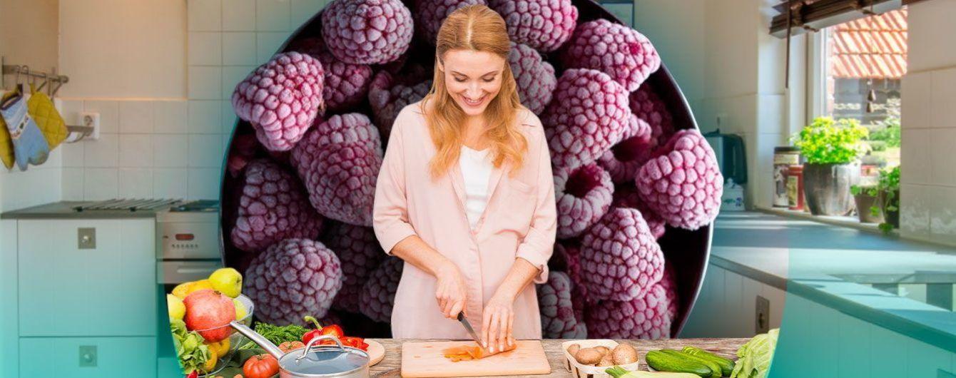 Як правильно заморожувати фрукти та овочі