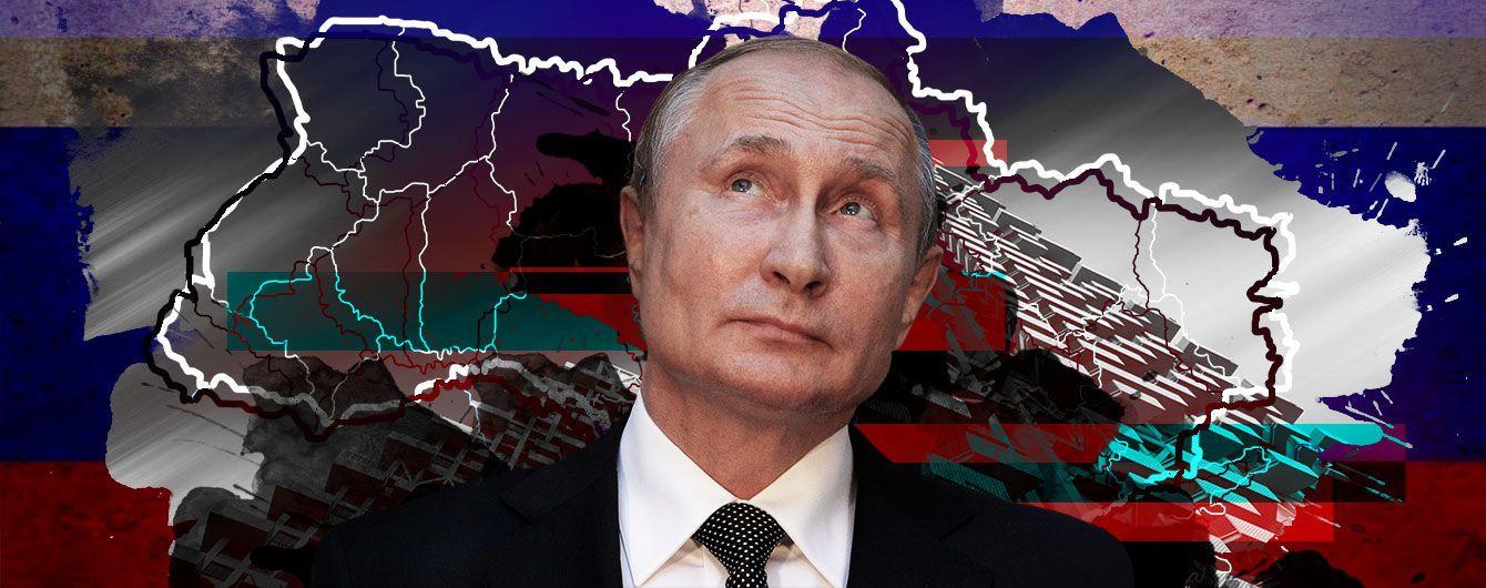 """""""Крымские амбиции"""" Путина: захватить всю Украину"""