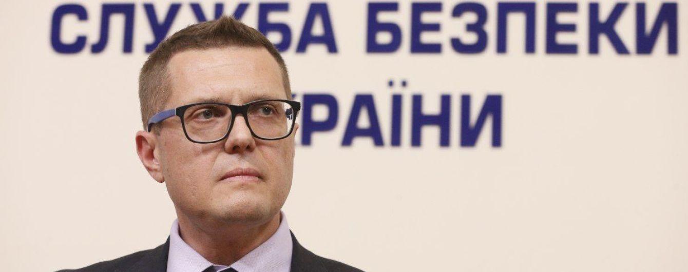 Баканов посетил зону ООС на Донбассе