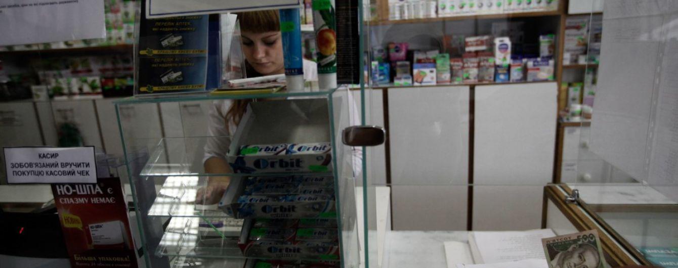 Гослекслужба изъяла из обращения в Украине опасное медицинское устройство