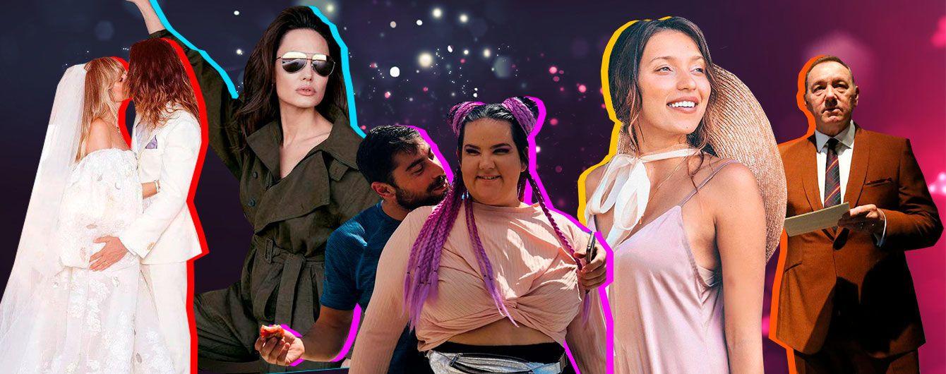 Новости в Гламуре за неделю: свадьба Хайди Клум и бойфренд Нетты Барзилай