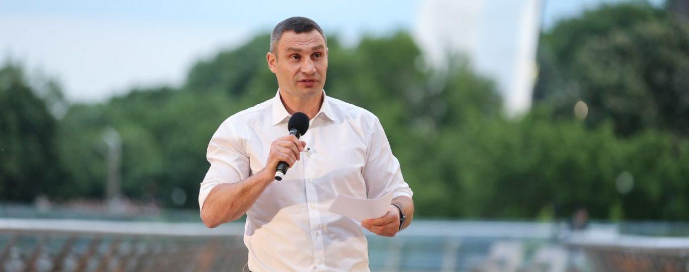 """Кличко офіційно підтвердив перемовини щодо створення """"партії мерів"""""""