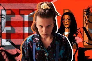 Топ-10 сериалов от Netflix