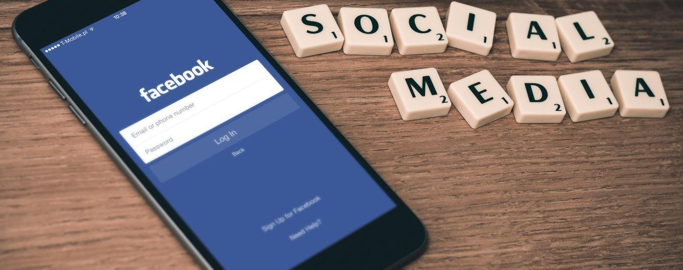 В Facebook появится вкладка новостей: СМИ получат миллионы долларов и дополнительный трафик