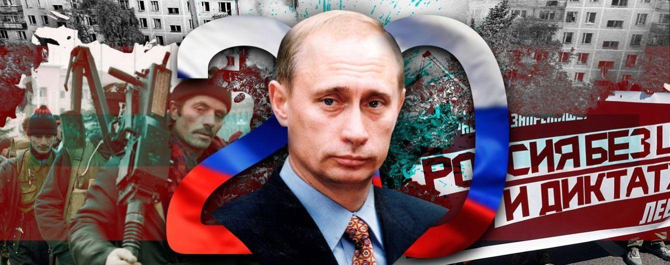 Двадцать лет Владимира Путина. Проект сдувается