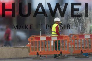 Huawei представил собственную операционную систему