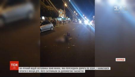 Под колесами легковушки погибла 75-летняя продавщица цветов в Виннице