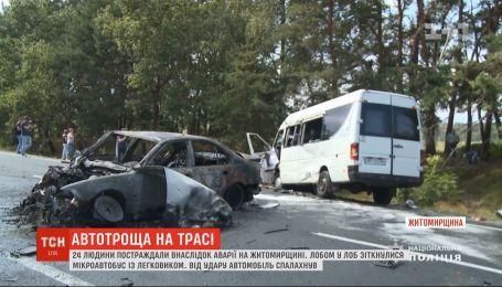 24 людини постраждали внаслідок зіткнення автівок на Житомирщині