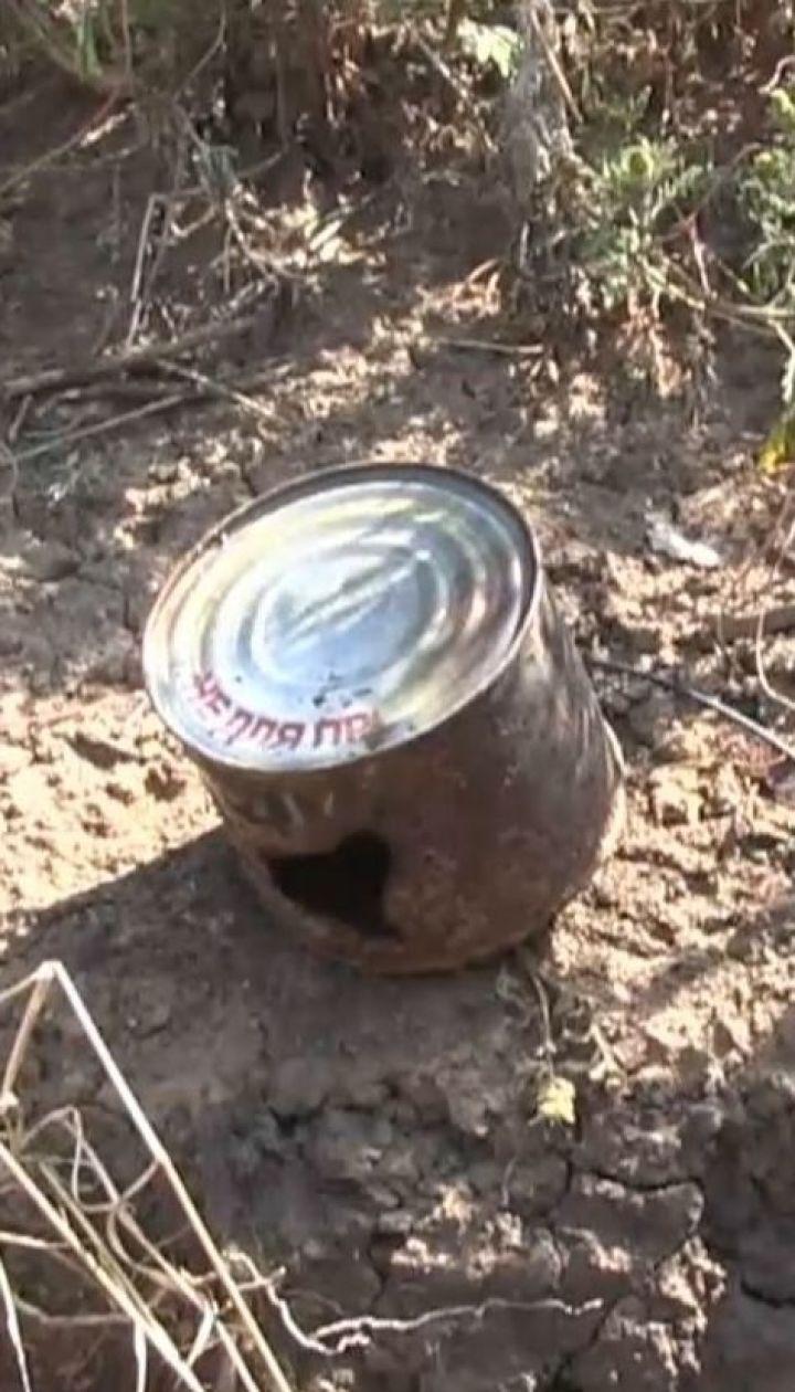 Одразу 18 мін на кількох метрах стежки зняли українські сапери на Приазов'ї