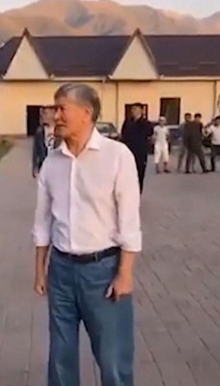 Две недели за решеткой присудили экс-президенту Кыргызстана в качестве меры пресечения
