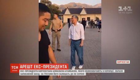 Два тижні за ґратами присудили експрезиденту Киргизстану як запобіжний захід