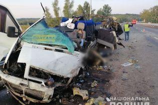 На Полтавщине жутко столкнулись автобус и маршрутка, погибли пассажиры
