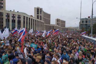 Многотысячный митинг за свободные выборы: в Москве задержали оппозиционерку Соболь, в Петербурге - журналистов