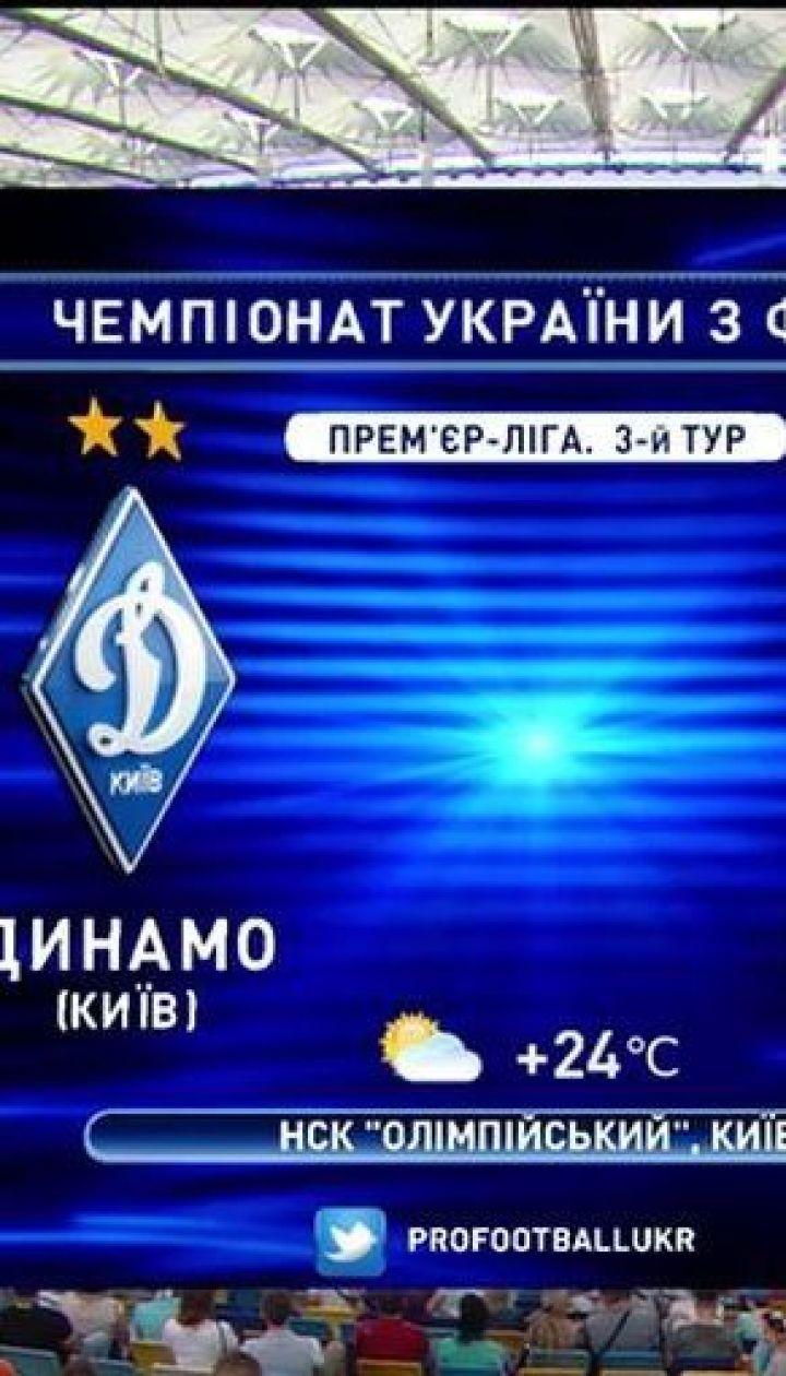 Динамо - Шахтар - 1:2. Відео матчу