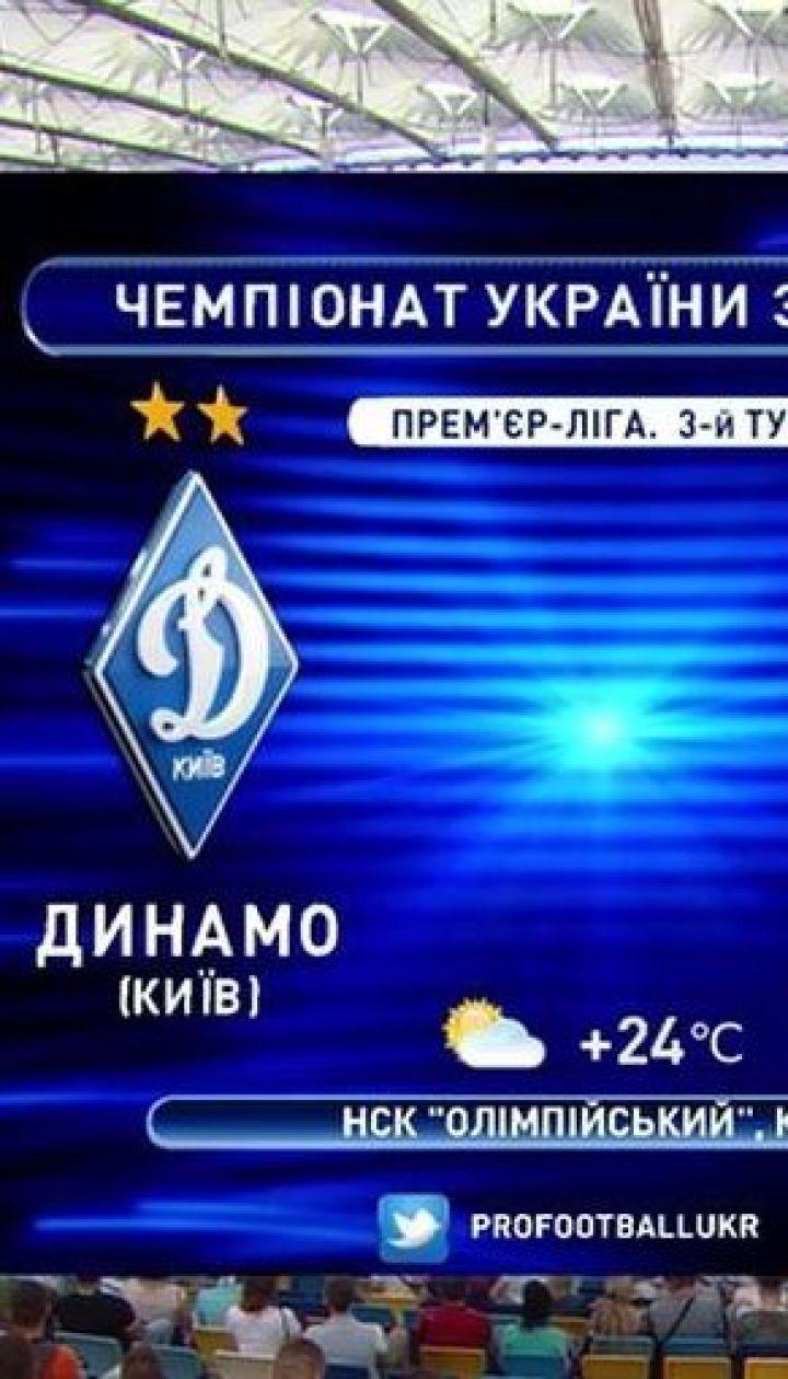 Динамо - Шахтер - 1:2. Обзор матча