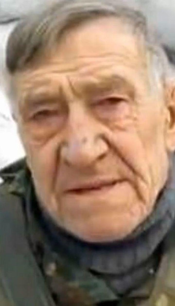 Во Львовской области похоронили самого старшего добровольца войны на Донбассе