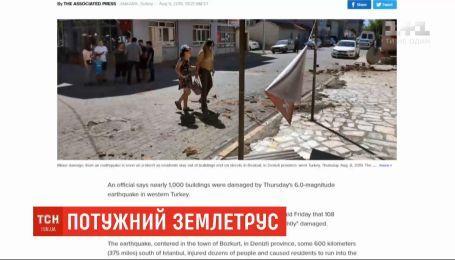 Землетрясение всколыхнуло популярный среди туристов регион Турции