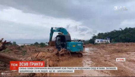 В Мьянме оползень похоронил заживо людей и их дома