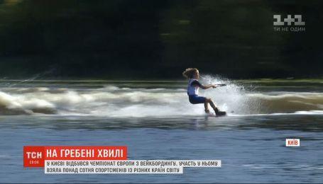 В Киев на Международный чемпионат по вейкбордингу приехали десятки спортсменов со всей Европы