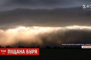 Пылевые бури ударили по Запорожью