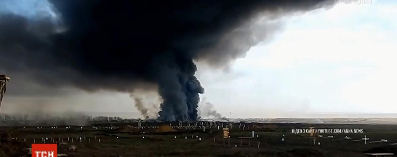 Радиация и тайны. После взрыва на полигоне в России населению рекомендовали покинуть дома