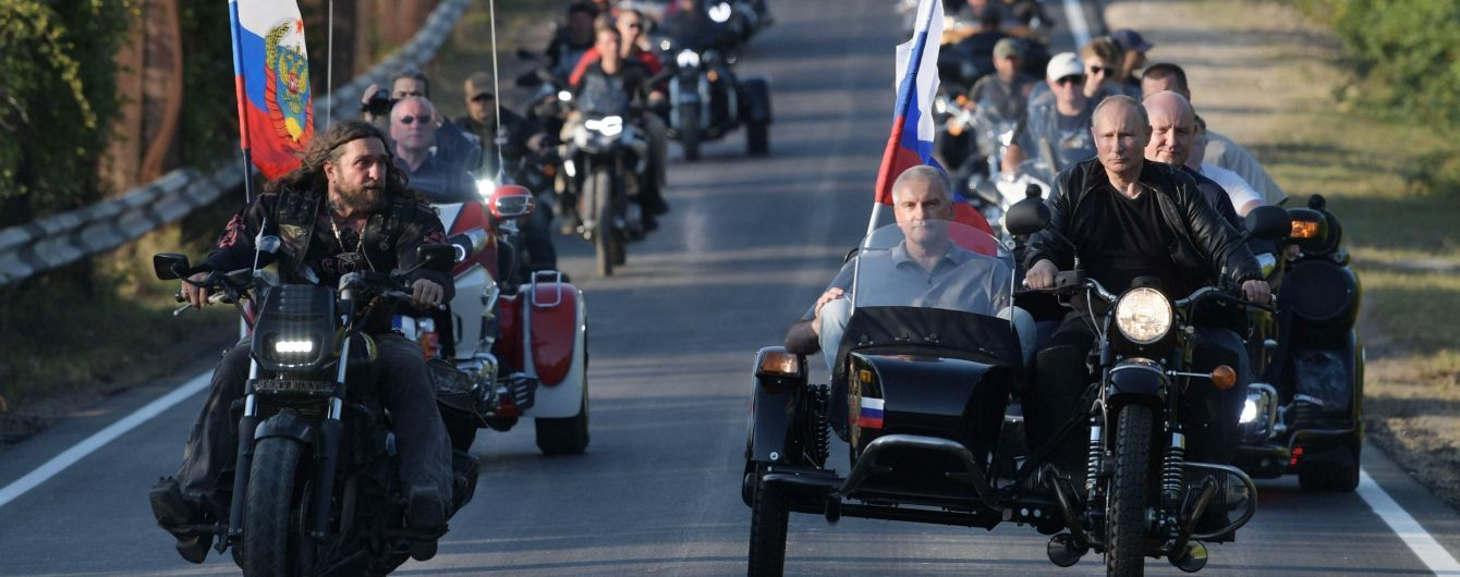 США осудили визит Путина и чиновников РФ в аннексированный Крым