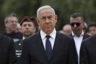 Президент Израиля поручил сформировать новое правительство Нетаньяху, партия которого стала второй на выборах