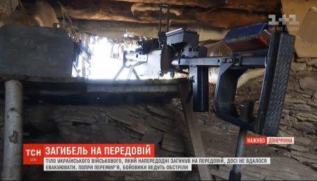 25-летний нацгвардеец погиб на фронте - боевики не дают эвакуировать тело защитника