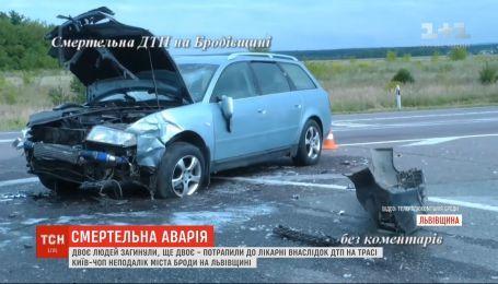 Смертельная авария произошла на трассе Киев - Чоп