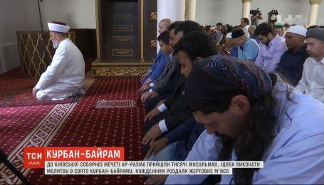 Яких традицій дотримуються українські мусульмани під час святкувань Курбан-байраму