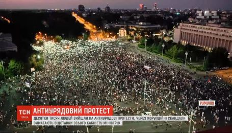 Десятки тысяч румын требуют отставки правительства