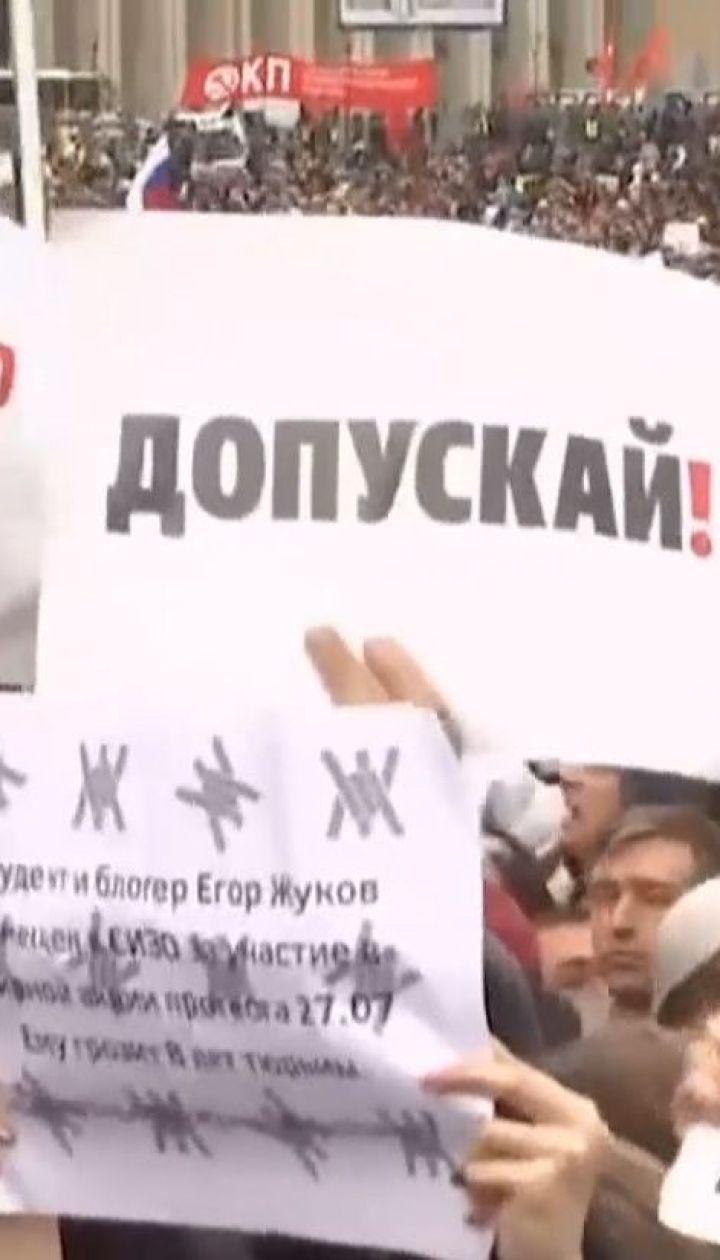 Роскомнадзор требует от Google запретить рекламу митингов