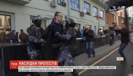 352 людини затримали в Росії під час наймасштабніших масових протестів з 2011 року