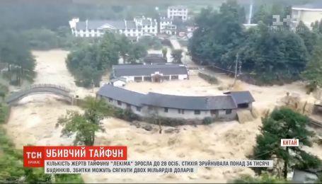 "Число жертв тайфуна ""Лекима"" в Китае возросло до 28 человек"
