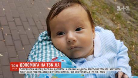 3-місячний малюк страждає від рідкісної генетичної хвороби – його батьки просять допомоги