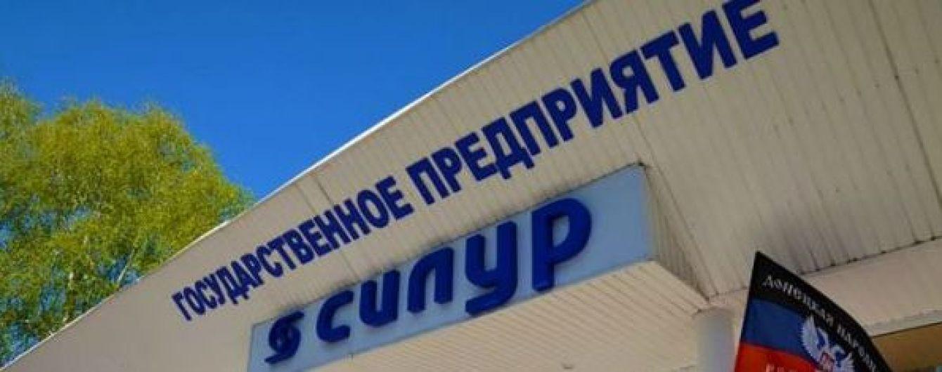 Два завода на оккупированном Донбассе перешли под контроль россиян