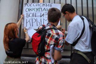 В Одессе провели пикет в поддержку украинского политзаключенного Клиха