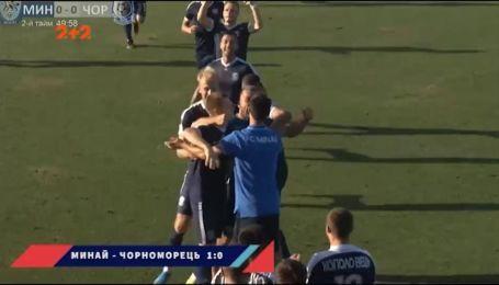 Обзоры матчей Первой лиги: Волынь - Прикарпатье - 3:2, Минай - Черноморец - 1:0