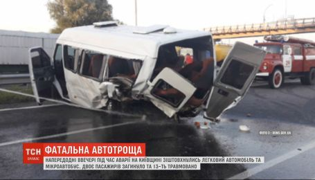 На Киевщине произошла жуткая автотроща, есть погибшие