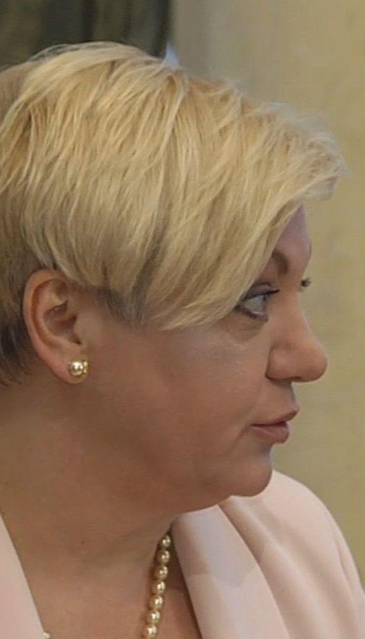 В ГПУ ожидают на допрос Валерию Гонтареву