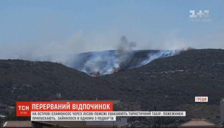С греческого острова Элафонисос из-за лесных пожаров эвакуировали туристов